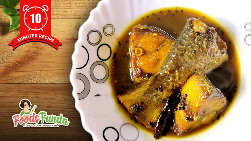 Ilish-Macher-Tok by foodsfunda.com